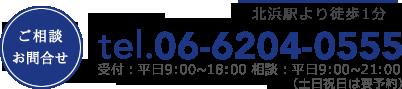 0798-68-6336